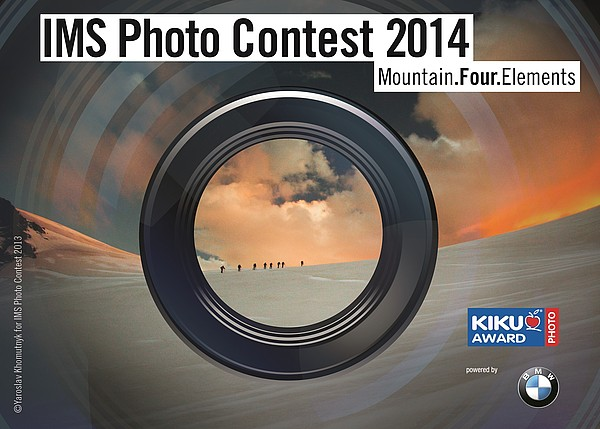 IMS photo contest 2014